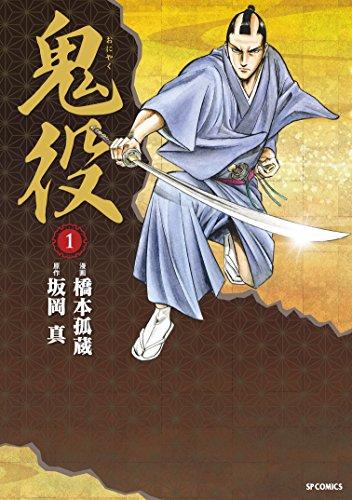 Kindle版, SPコミックス