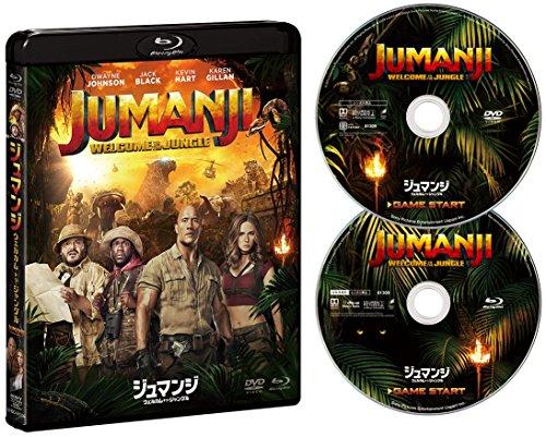 Amazon で ジュマンジ/ウェルカム・トゥ・ジャングル を買う