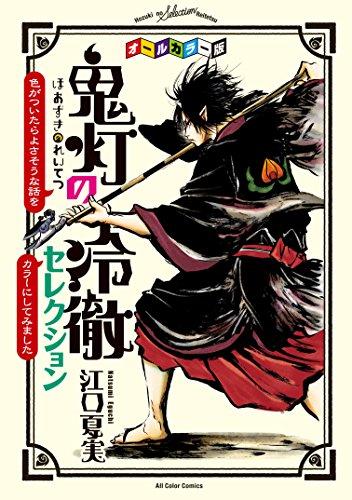 Kindle版, モーニングコミックス (カラー版)