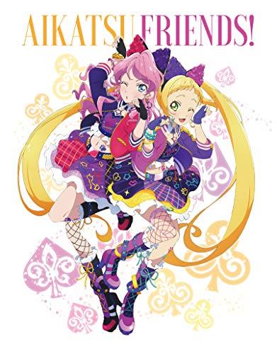アイカツフレンズ! Blu-ray BOX 2