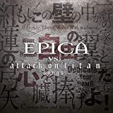 Epica Vs Attack On Titan Songs [EP] (2017)