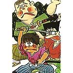 ズッコケ三人組 iPhone(640×960)壁紙 ハカセ,モーちゃん,ハチベエ
