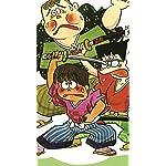 ズッコケ三人組 HD(720×1280)壁紙 ハカセ,モーちゃん,ハチベエ
