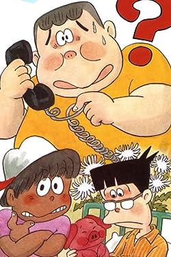 ズッコケ三人組の人気壁紙画像 モーちゃん,ハチベエ