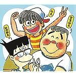 ズッコケ三人組 Android(960×854)待ち受け ハカセ,モーちゃん,ハチベエ