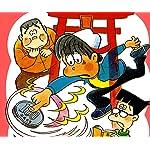 ズッコケ三人組 Android(960×800)待ち受け ハカセ,モーちゃん,ハチベエ