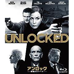 アンロック 陰謀のコード [Blu-ray]