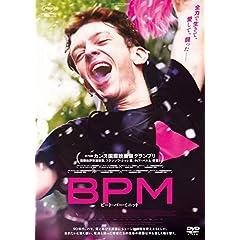 BPM ビート・パー・ミニット [DVD]