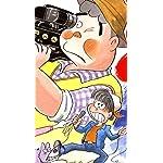 ズッコケ三人組 iPhoneSE/5s/5c/5(640×1136)壁紙 モーちゃん,ハチベエ