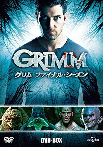 大人気ドラマ『GRIMM/グリム』に出てくるグリム用語を知ればもっと面白くなる!