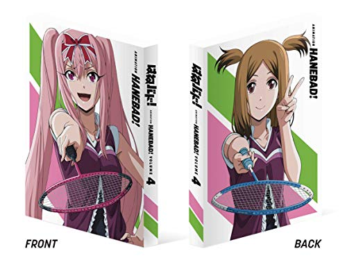 「はねバド! 」 Vol.4 Blu-ray 初回生産限定版