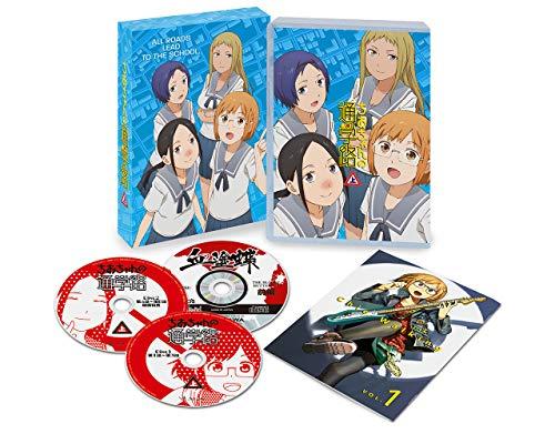 ちおちゃんの通学路 上巻 [DVD]