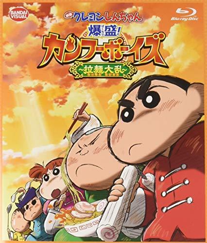 映画25周年!1番好きな「クレヨンしんちゃん」のエピソードは?