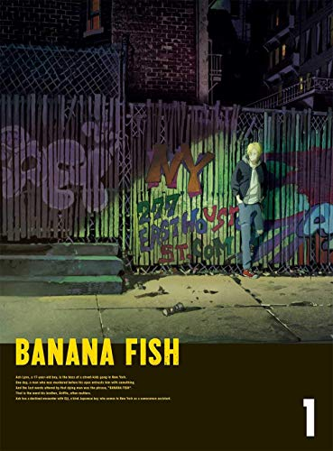 BANANA FISH Blu-ray Disc BOX 1(完全生産限定版)