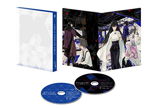 ロード オブ ヴァーミリオン 紅蓮の王 BOX3 [DVD]