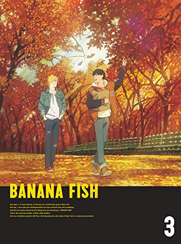 BANANA FISH Blu-ray Disc BOX 3(完全生産限定版)