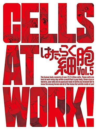 はたらく細胞 5(完全生産限定版) [Blu-ray]