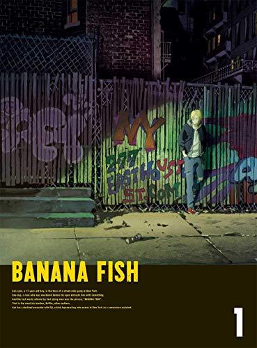 BANANA FISH DVD BOX 1(完全生産限定版)