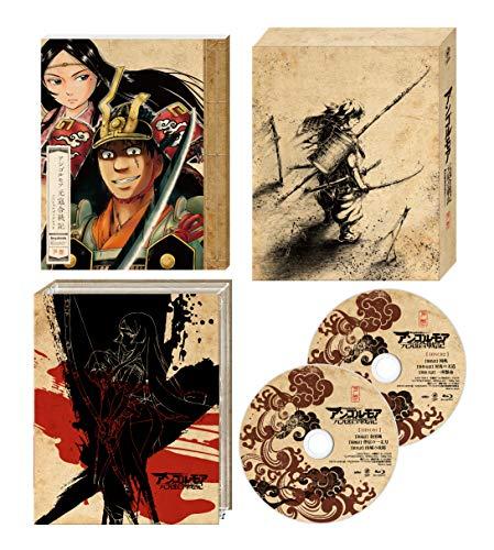 アンゴルモア元寇合戦記DVD BOX 下巻