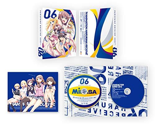 はるかなレシーブ Vol.6 [Blu-ray]