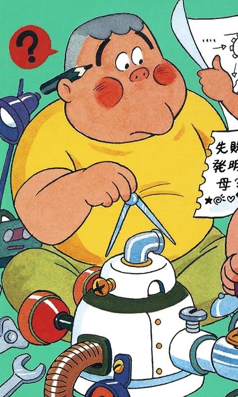 ズッコケ三人組 FVGA(480×800)壁紙 モーちゃん アニメ-スマホ用画像175510