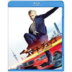 スマート・チェイス ブルーレイ&DVDセット (2枚組) [Blu-ray]