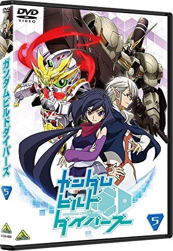 ガンダムビルドダイバーズ 5 [DVD]