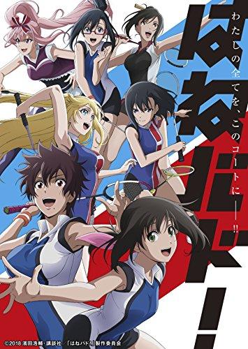 「はねバド! 」 Vol.3 Blu-ray 初回生産限定版
