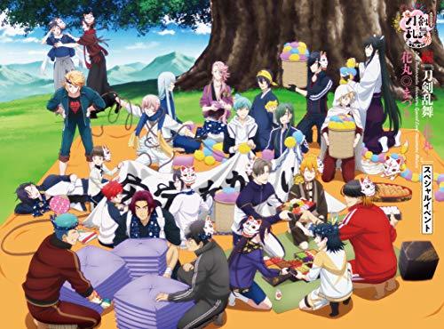 次の舞台も「とある本丸」?TVアニメ「刀剣乱舞-花丸-」第2期の情報が続々公開!