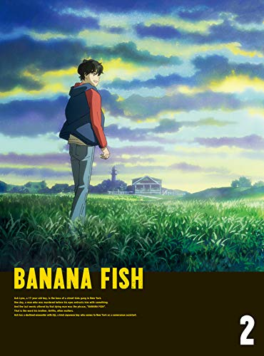 BANANA FISH Blu-ray Disc BOX 2(完全生産限定版)