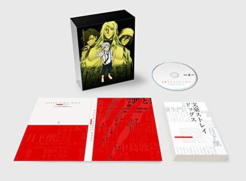 文豪ストレイドッグス DEAD APPLE( デッドアップル ) [DVD]
