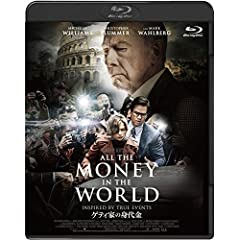 ゲティ家の身代金 [Blu-ray]