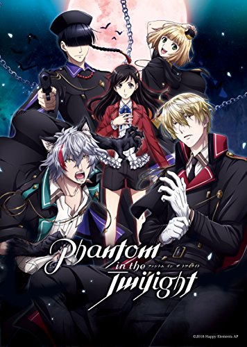 Phantom in the Twilight 第4巻(初回限定版) [Blu-ray]