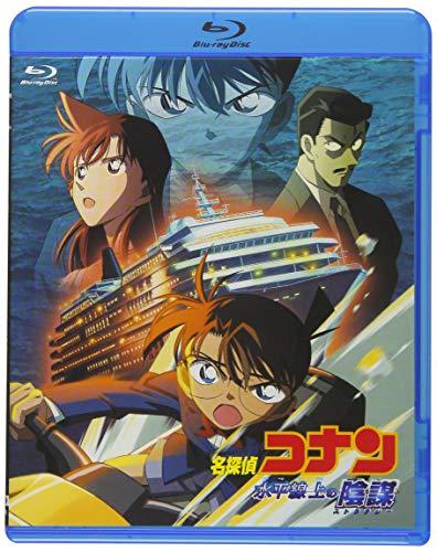 シリーズ第9作は豪華客船が舞台!「劇場版 名探偵コナン 水平線上の陰謀(ストラテジー)」