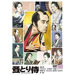 のみとり侍 DVD通常版