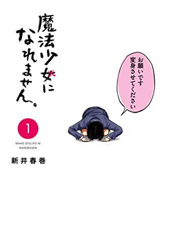 Kindle版, コミックDAYSコミックス