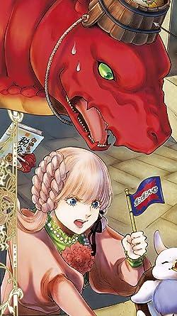 ドラゴン、家を買う。の人気壁紙画像 レティ,ネル