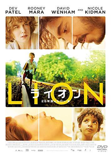 Google Earthで故郷を探した男の奇跡の実話を映画化「LION ライオン 25年目のただいま」
