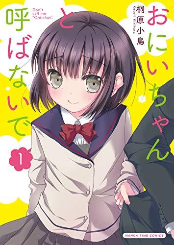 Kindle版, まんがタイムコミックス