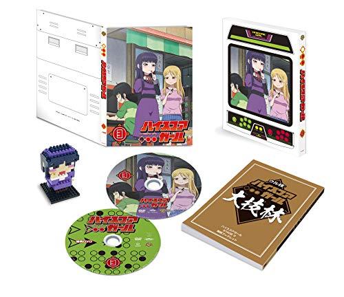 ハイスコアガール STAGE 3 (初回仕様版/9~12話) [DVD]