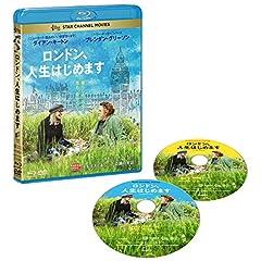 ロンドン、人生はじめます ブルーレイ&DVDセット [Blu-ray]