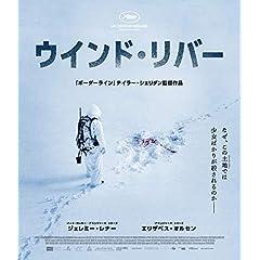 ウインド・リバー [Blu-ray]