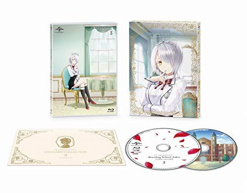 寄宿学校のジュリエット 第3巻(初回限定版) [Blu-ray]
