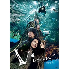 Vision (通常版)[DVD]