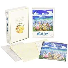 劇場版ポケットモンスター みんなの物語 (完全生産限定盤) [Blu-ray]
