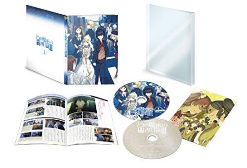 とある魔術の禁書目録III Vol.1(初回仕様版)(特典アニメ&特典サントラCD付) [Blu-ray]