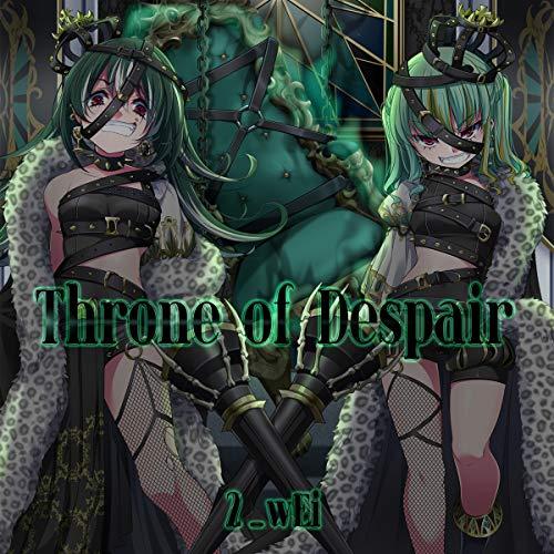 Throne of Despair