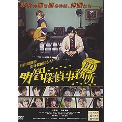 BD~明智探偵事務所~ [DVD]