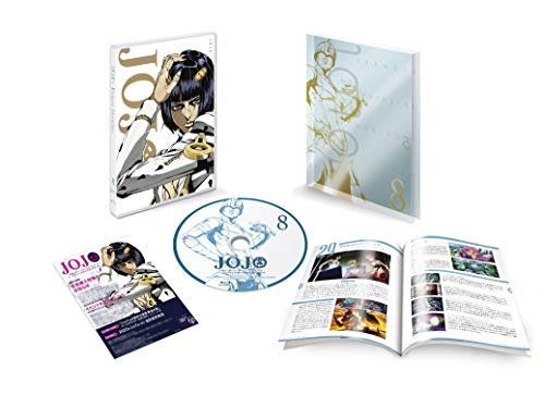 ジョジョの奇妙な冒険 黄金の風 Vol.8 (29~32話/初回仕様版) [Blu-ray]