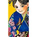 ちはやふる XFVGA(480×854)壁紙 若宮 詩暢(わかみや しのぶ)